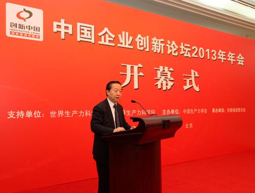 全国政协常委、经济委员会副主任、工业和信息化部原部长、中国生产力学会顾问李毅中