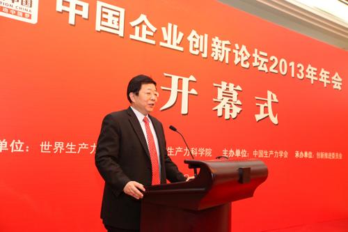 东旭集团有限公司董事长、创新推进委员会副理事长李兆廷