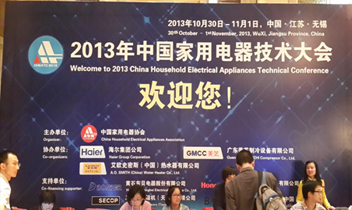 Chenzong participated in the 2013 National Appliance Technology Conference