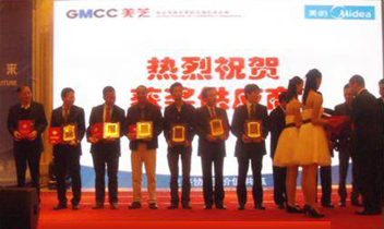 Chenzong participated in